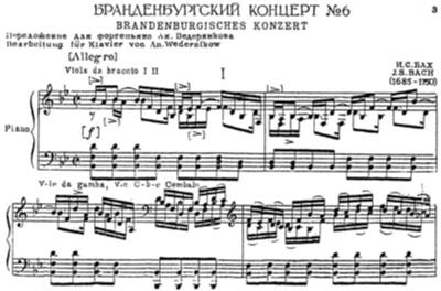 Bach=Vedernikov/Brandenburg Concerto No.6 BWV 1051